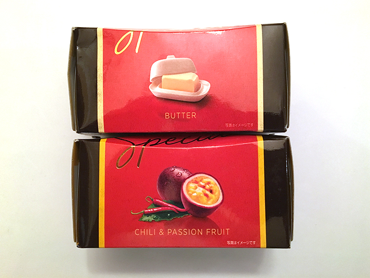 Rarest Japanese Kit Kats