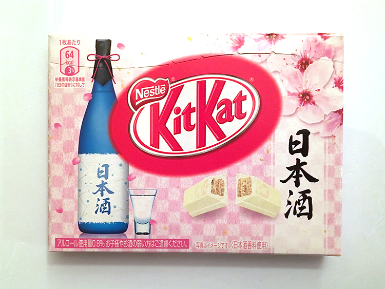 Sake Flavor Kit Kats from Japan