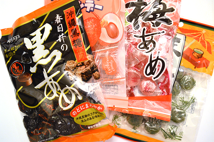 Kasugai Hard Candies