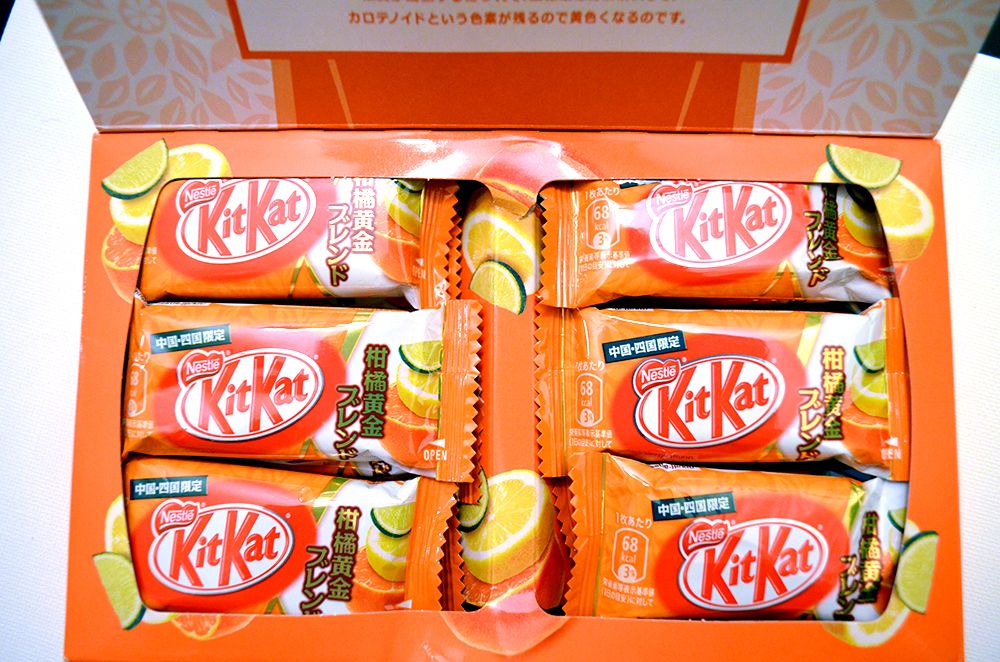Orange Kit Kat from Japan