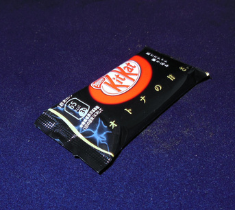 Black Kit Kat from Japan