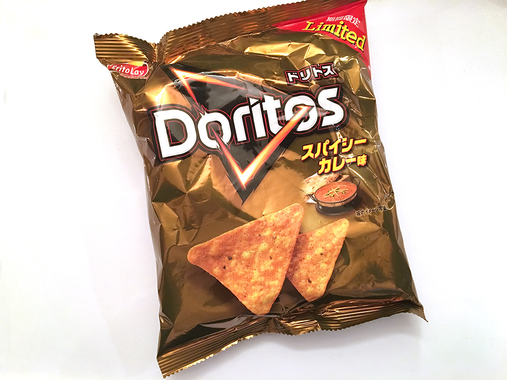 Spicy Curry Doritos